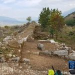 Ekspedita Arkeologjike