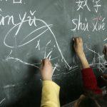 Të jesh poliglot nxit rritjen ekonomike