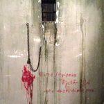 Torturat ne kamp