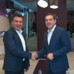 Zaev në Parlamentin Evropian: Maqedonia Veriore, emri i ri