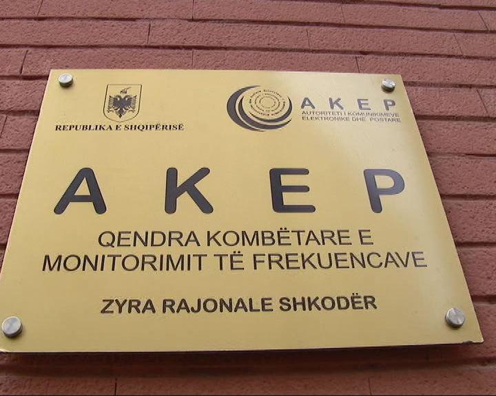 Autoriteti_i_Komunikimeve_Elektronike_dhe_Postare_konica.al