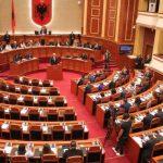 politika shqiptare-konica.al