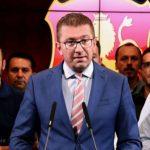 'Zaev nuk është i gatshëm që t'i kryejë reformat në gjyqësor' konica.al