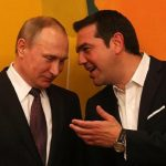 tsipras-putin-konica.al