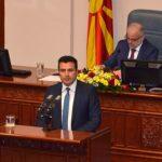 Zaev ofron amnisti për ngjarjet e 27 prillit