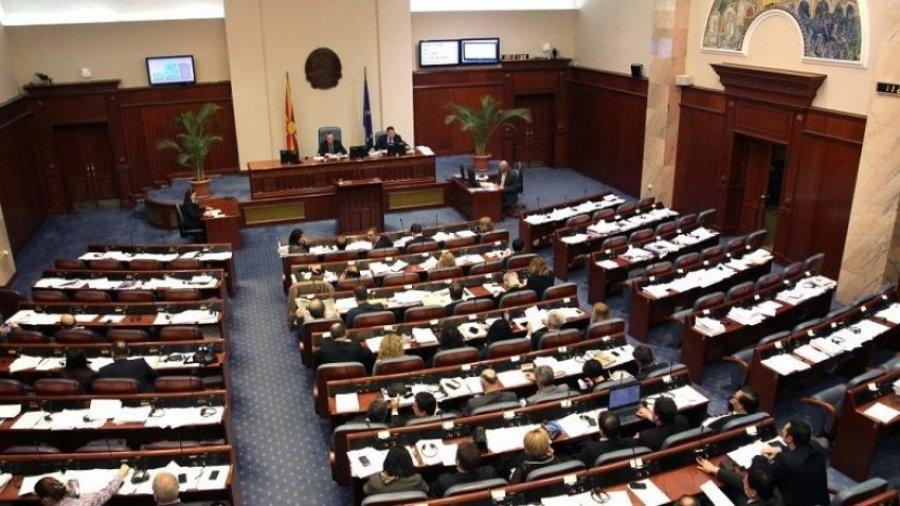 zgjedhje parlamentare te parakohshme ne maqedoni-konica.al
