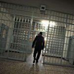 Policët e burgjeve nuk do transferohen më larg se 45 km nga banimi