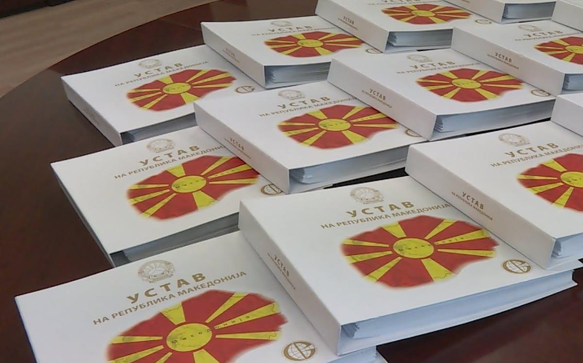 Maqedoni/ Debat publik për ndryshimet kushtetuese konica.al