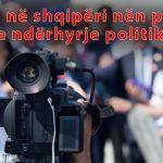 Reporterët pa kufij