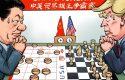 """Tajvani, një tjetër """"mollë sherri"""" mes Kinës e SHBA-së?"""