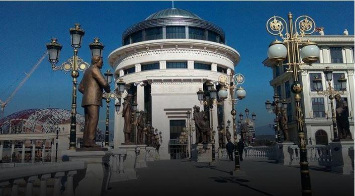 maqedoni-konica.al